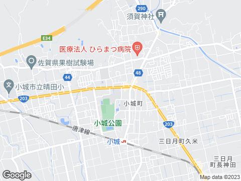 医院 畑田
